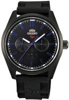 Orient Quarz Men's Watch Multifunction